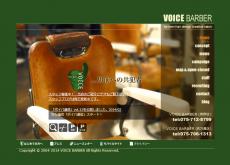 20140611voicebarber